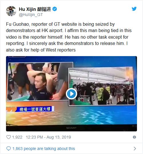 Screenshot_2019-08-14 Trump Warns Be Calm And Safe , Confirms China Moving Troops To HK Border (2)