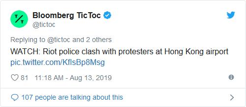 Screenshot_2019-08-14 Trump Warns Be Calm And Safe , Confirms China Moving Troops To HK Border (6)