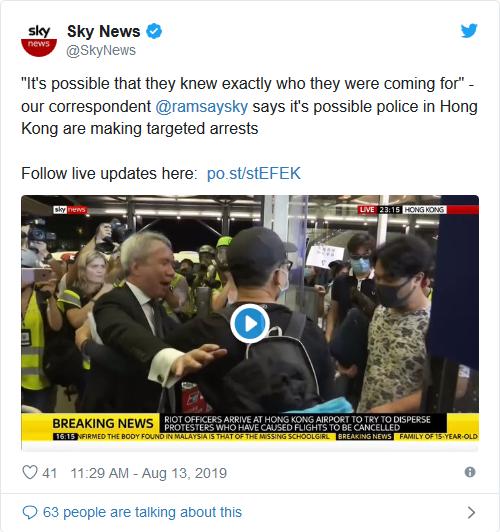 Screenshot_2019-08-14 Trump Warns Be Calm And Safe , Confirms China Moving Troops To HK Border (7)