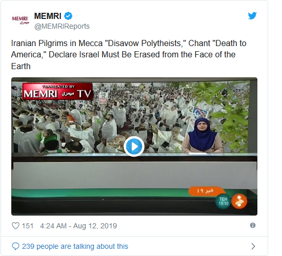 Screenshot_2019-08-15 Iranians on Holy Pilgrimage in Mecca Chant 'Death to America '(1)