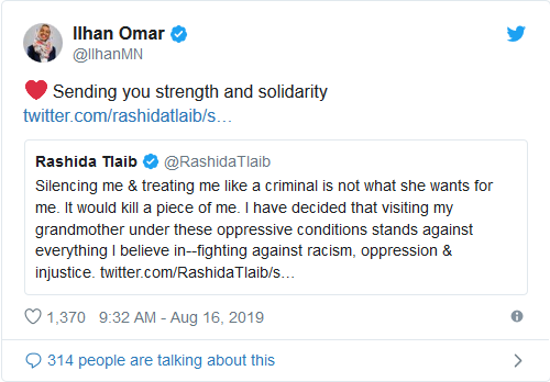 Screenshot_2019-08-16 Rashida Tlaib jilts Israel after being given OK to visit grandmother(1)