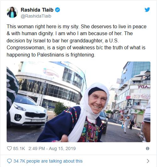 Screenshot_2019-08-18 BOMBSHELL Terrorist Group Was Funding Omar, Tlaib Trip To Israel(5)