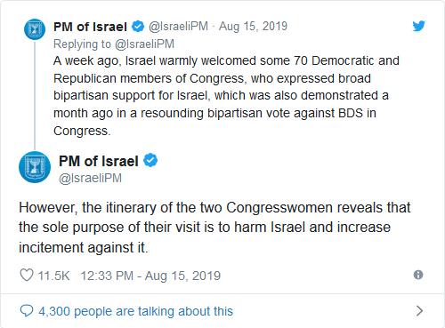 Screenshot_2019-08-18 BOMBSHELL Terrorist Group Was Funding Omar, Tlaib Trip To Israel(6)