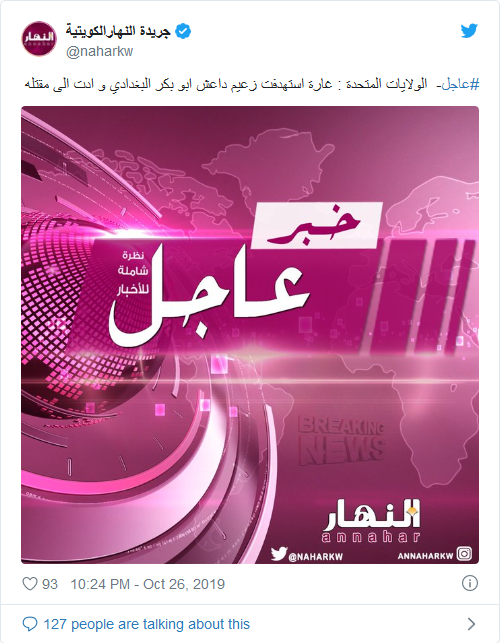 Screenshot_2019-10-26 BREAKING---- KUWAITI ANNAHAR NEWS ISIS leader Abu Bakr al-Baghdadi IS DEAD -- KILLED IN US RAID(1).png